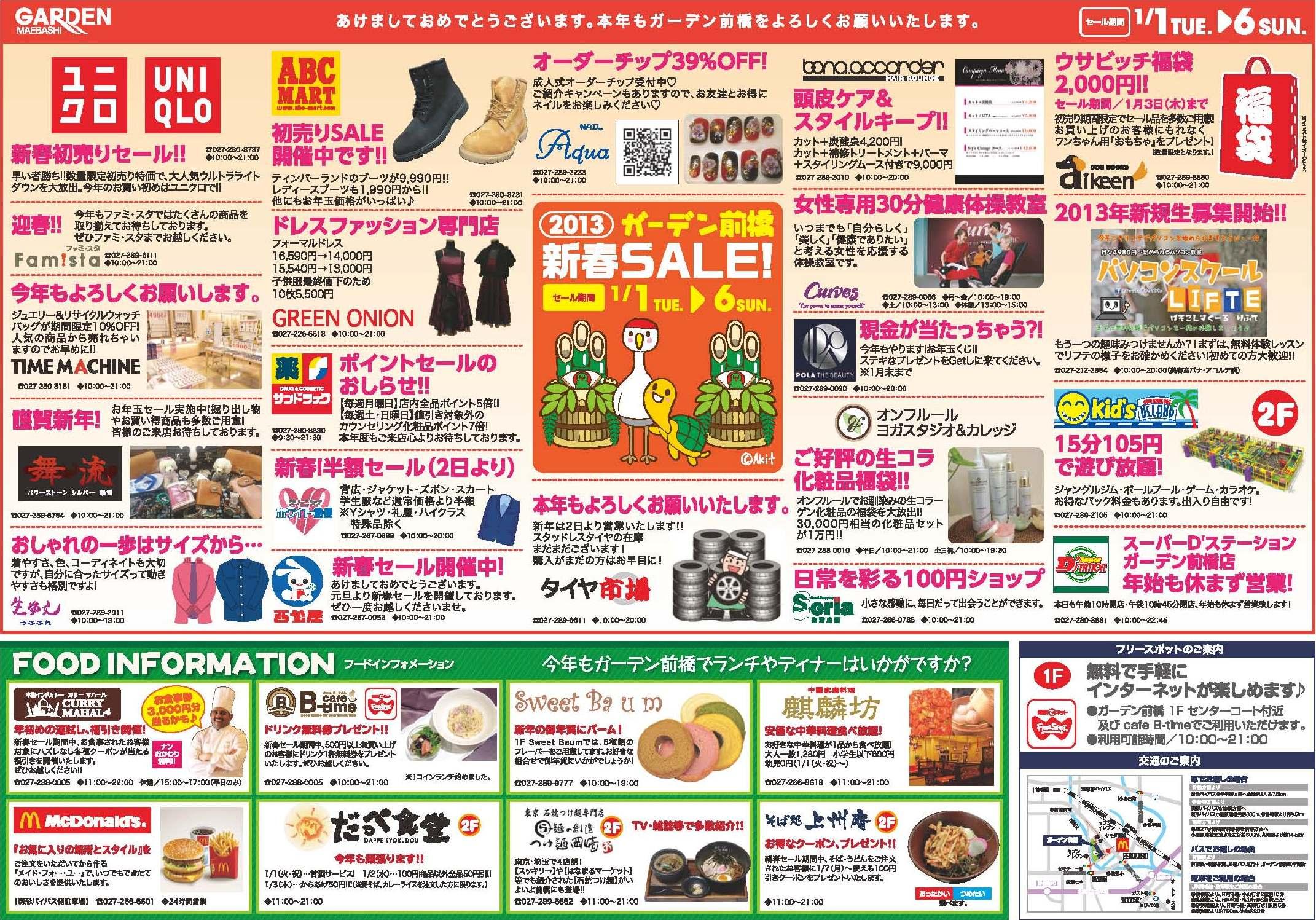 maebashi chat Slut sex in maebashi on kopmaunhasorg corneli - massage, role play & fantasy in maebashi.